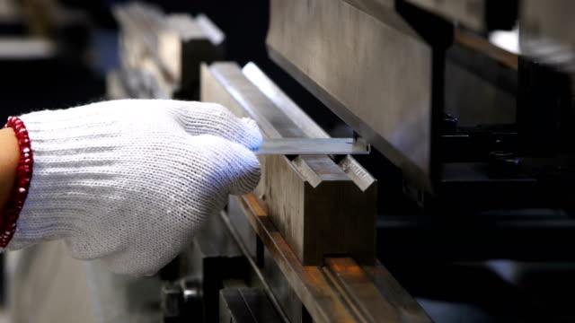 sheet metal bending machine in factory - sheet metal stock videos and b-roll footage