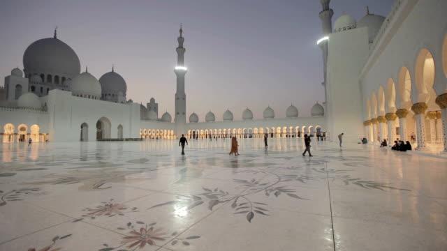 Sheikh Zayed Grand Mosque at Night Abu Dhabi