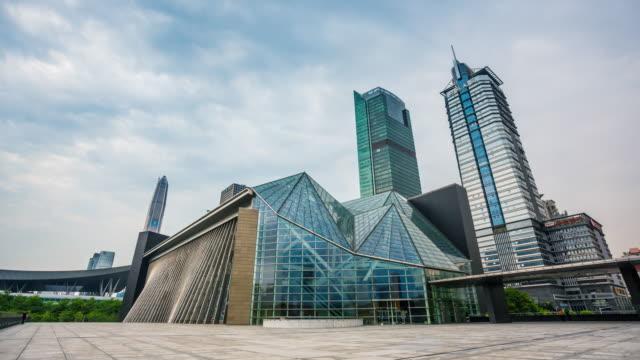 Shenzhen, China Cityscape
