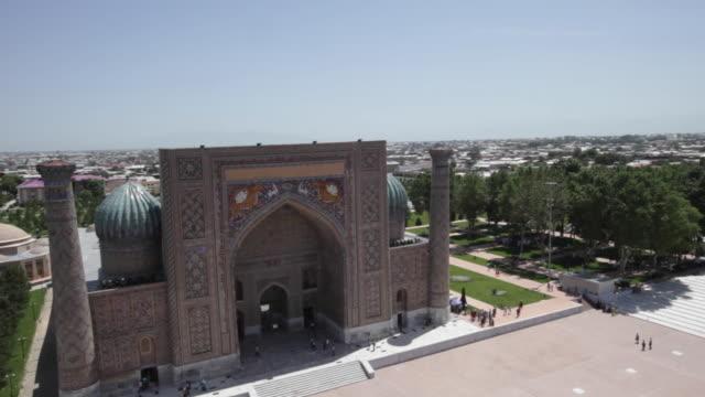 sher-dor madrasah seen from above, samarkand, uzbekistan - madressa stock videos and b-roll footage