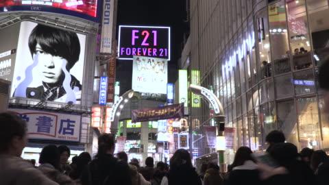 shibuya center street - shibuya ward stock videos & royalty-free footage