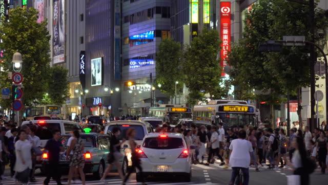 夜 MS 渋谷/東京