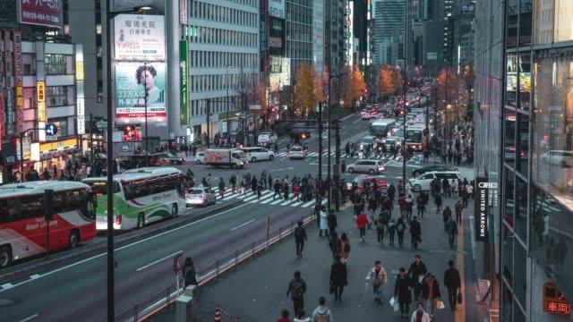 東京タイムラプス渋谷交差点 - 十字路点の映像素材/bロール