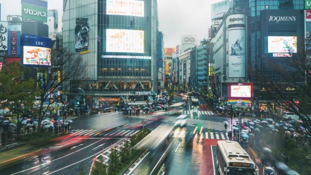 渋谷スクランブル交差点 time lapse (低速度撮影) - ファストモーション点の映像素材/bロール
