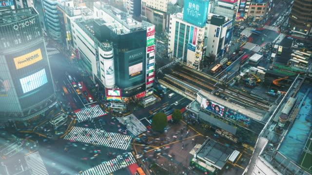 stockvideo's en b-roll-footage met shibuya kruising time-lapse - shibuya shibuya station