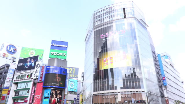 shibuya crossing - banner sign stock videos & royalty-free footage