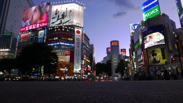 shibuya crossing,tokyo - crossroad stock videos & royalty-free footage