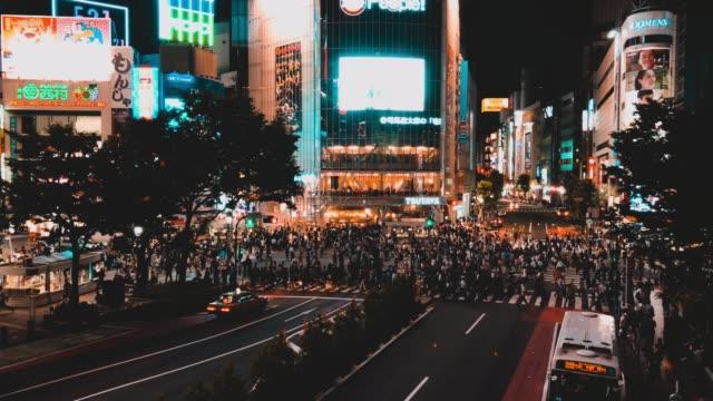 渋谷スクエア東京, 日本 - スクエア点の映像素材/bロール
