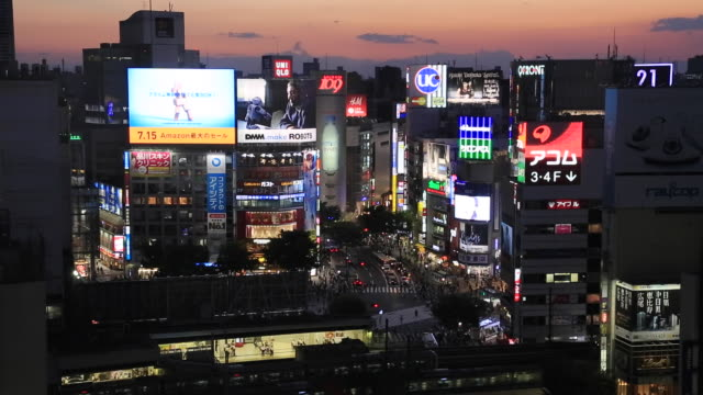 Shibuya station landscape of night
