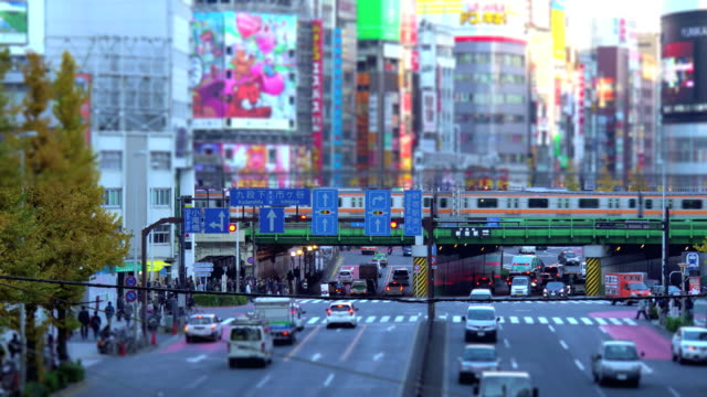 Shijuku district in Tokyo , Japan