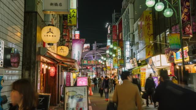 vídeos de stock e filmes b-roll de shimbashi comerciais e noite vida distrito com multidão de pessoas - bar local de entretenimento