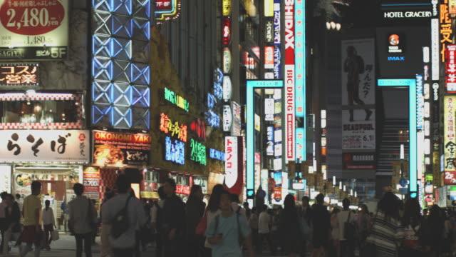 Shinjuku på natten