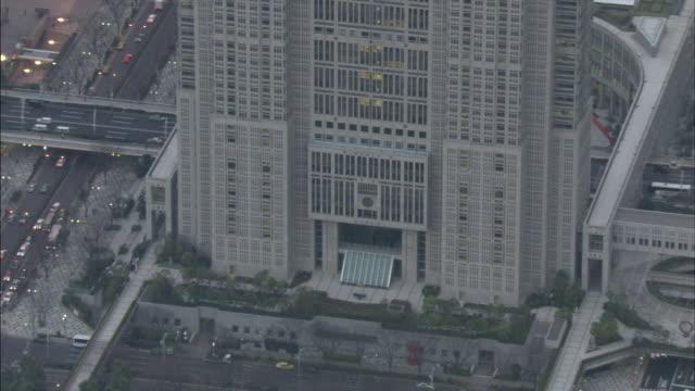 Shinjuku; central Tokyo; aerial shot