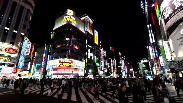 Shinjuku Crossing in Tokyo Japan