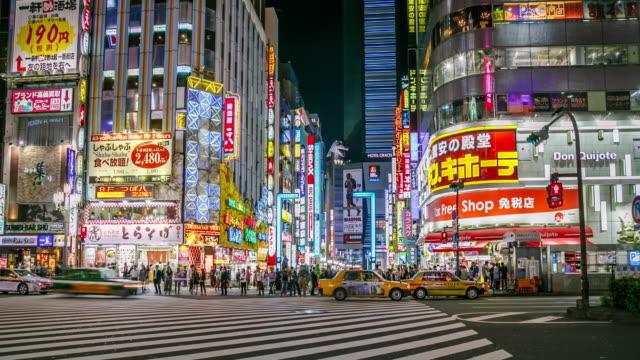 shinjuku kreuzung zeitraffer - tokyo japan stock-videos und b-roll-filmmaterial