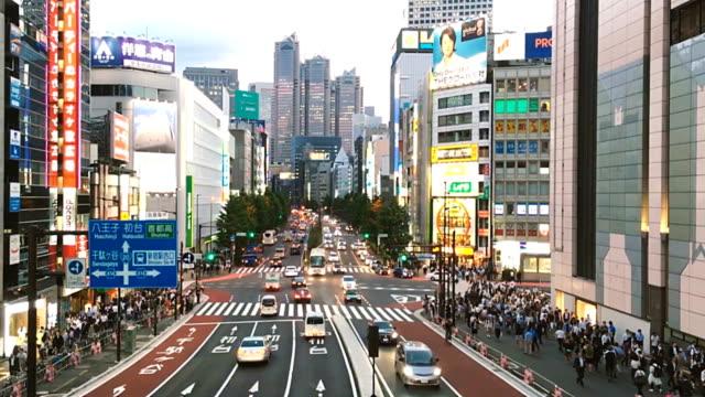 新宿日本 - 商業地域点の映像素材/bロール