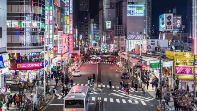 T/L WS TD Shinjuku Streets at Night / Tokyo, Japan
