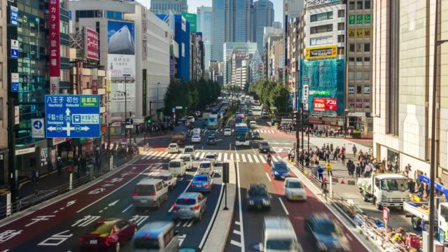 新宿タイムラプス、ラッシュアワーのトラフィック - 商業地域点の映像素材/bロール