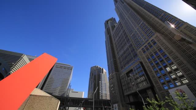Shinjuku urban buildings
