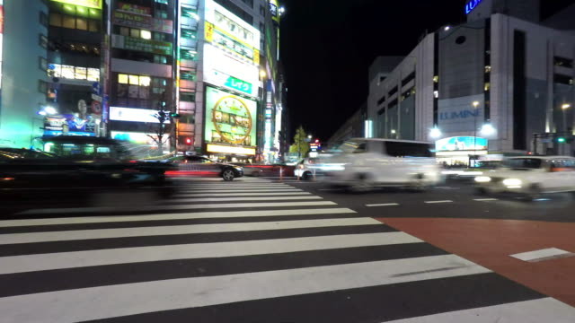 POV Shinjuku West Side