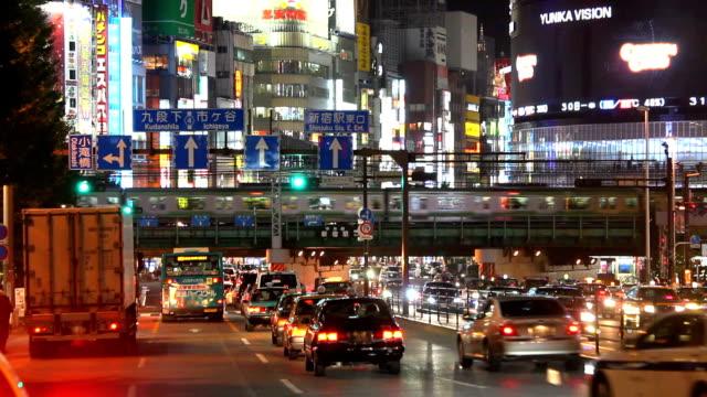 Shinjyuku at night in Tokyo