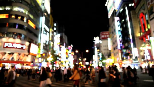 vídeos de stock, filmes e b-roll de shinjyuku kabuki-cyo à noite em tóquio - plusphoto