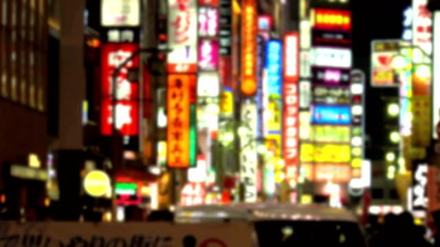 Shinjyuku Kabukicyou bij nacht