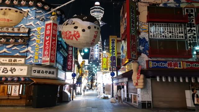 shinsekai bei nacht in osaka, japan - präfektur osaka stock-videos und b-roll-filmmaterial