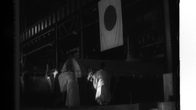 a shinto ritual christens the opening of the yokkaichi plant of ishihara sangyo company - shinto stock videos & royalty-free footage
