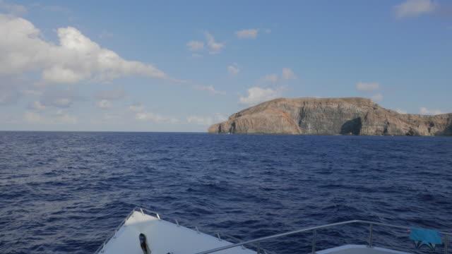Schiff Sicht San Benedicto, Socorro