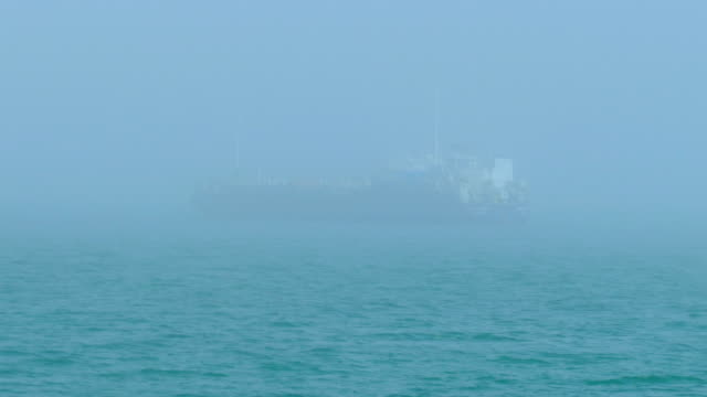 shipping in thick fog - hiding stock videos & royalty-free footage