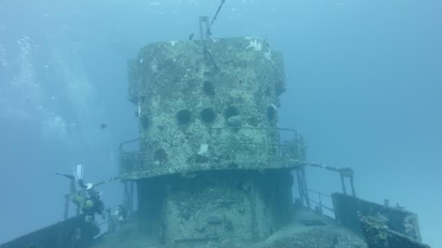 WS Shipwreck