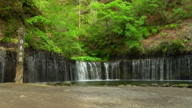 shiraito falls - nagano prefecture stock videos & royalty-free footage