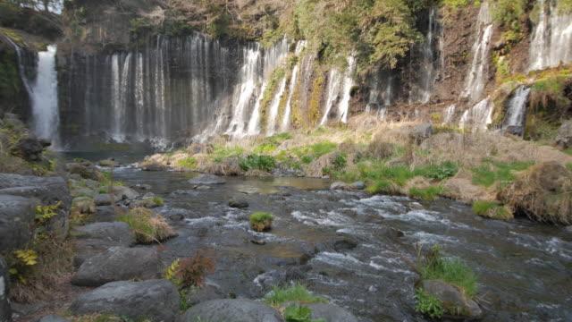 Shiraito Waterfall , fujinomiya , Japan