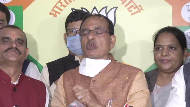 shivraj singh chauhan's byte on the victory of the bharatiya janata party in by-polls held in madhya pradesh. he said that it's the blessings of the... - byte stock videos & royalty-free footage