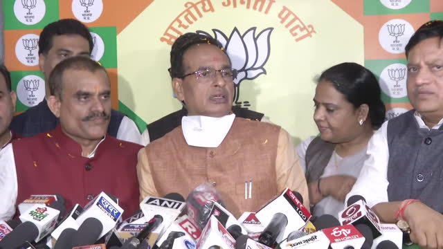 shivraj singh chauhan's byte on the victory of the bharatiya janata party in the by-polls across various states in the country. he said that in... - byte stock videos & royalty-free footage