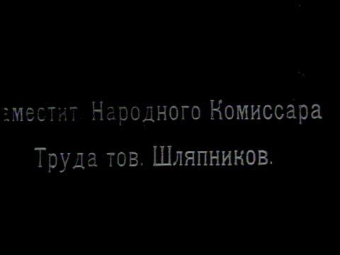 vidéos et rushes de shlyapnikov vicecommissar for employment / russia - 1918