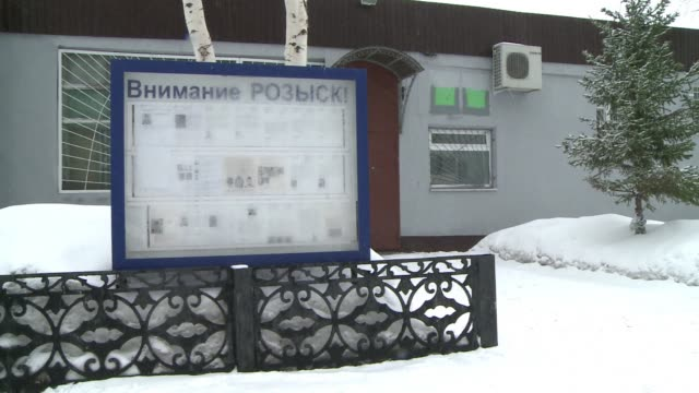 a shocking recent case has shone the spotlight on the problem of police violence in russia clean deadly rape shines spolight on russian poli on march... - kazan russia stock videos and b-roll footage