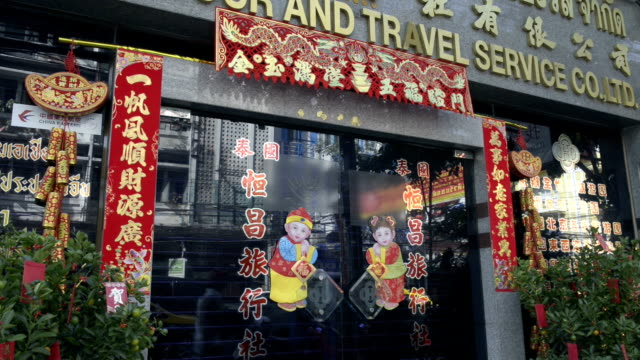 shop decorated for chinese new year in chinatown - figura maschile video stock e b–roll