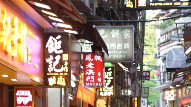 stockvideo's en b-roll-footage met cu r/f shop signs in chinese character / macau, china - winkelbord