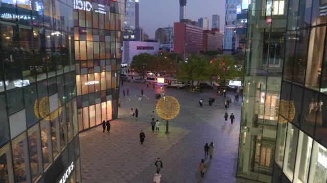 WS Shopping mall, Sanlitun, Beijing, China