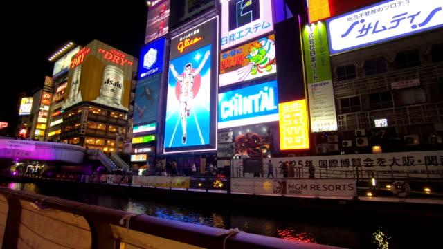 vídeos de stock e filmes b-roll de shopping street of dotonbori osaka japan - mercado noturno