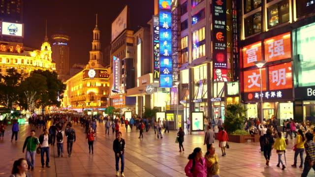 shoppping street in shanghai, china - shanghai stock videos & royalty-free footage