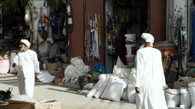 MS Shops in souk, Bahla, Oman