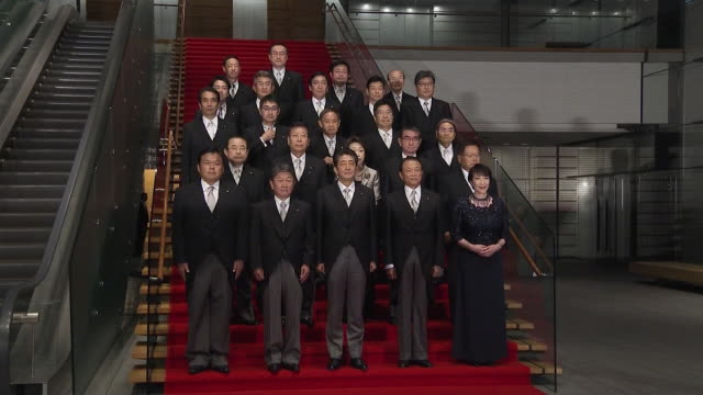 september 11, 2019 location: japan's prime minister's office shot list: new cabinet members walk down stairs/close-up shots of new cabinet members in... - prime minister stock-videos und b-roll-filmmaterial