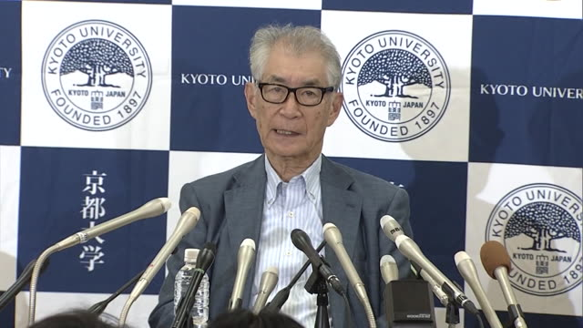 Tasuku Honjo speaking at the press conference Location Kyoto University Kyoto City Kyoto Prefecture Shot date 1st October 2018 Tasuku Honjo from...
