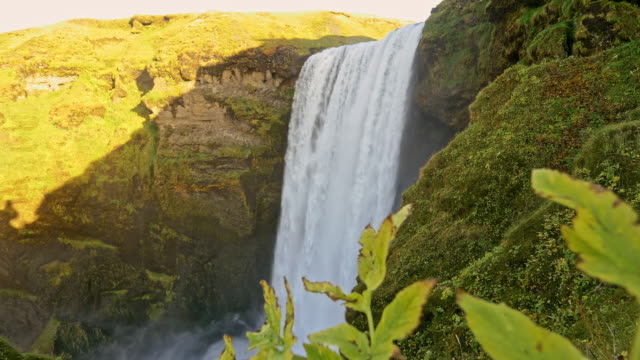 Shot of a mighty Skogafoss waterfall in Iceland