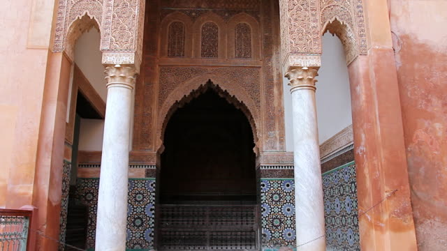 MS Shot of Arch of Medersa / Marrakesh, Morocco