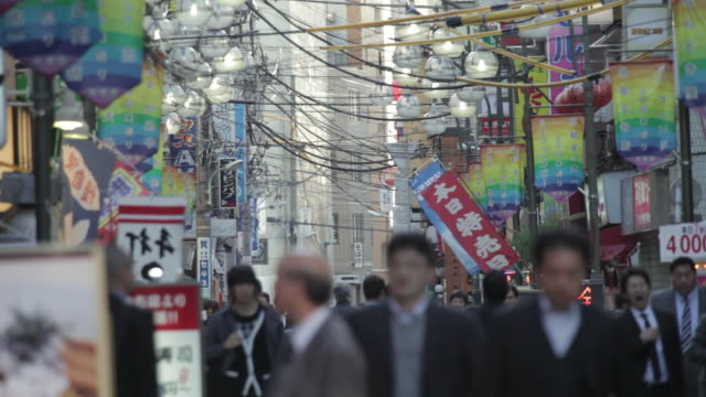 MS Shot of Busy street in City / Tokyo, Greater Tokyo, Japan