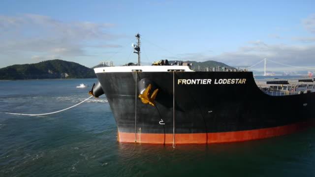vídeos y material grabado en eventos de stock de shot of cargo container ship arriving gwangyang port - escritura occidental